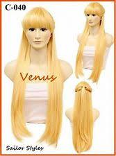 Sailor Venus Halloween Costume Sailor Venus Wig Ebay