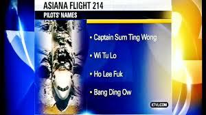 Sum Ting Wong Meme - ktvu announced asiana flight 214 pilots names sum ting wong youtube