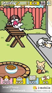 Meme Neko - 26 best neko atsume images on pinterest kitty cats neko atsume
