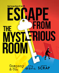 escape from the mysterious room real escape game