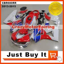 honda cbr 600 2014 online buy wholesale honda hrc from china honda hrc wholesalers