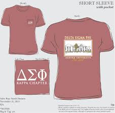 delta sigma phi house shirts morganrow geneologie deltasigmaphi