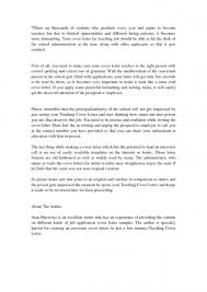 cover letter teachers 1000 ideas about cover letter on intended for