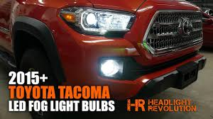 2016 toyota tundra fog light bulb 2015 toyota tacoma led fog light bulb upgrade and install