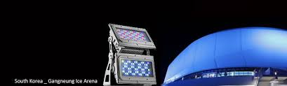 Light And Landscape - griven leading manufacturer of led architectural lighting white