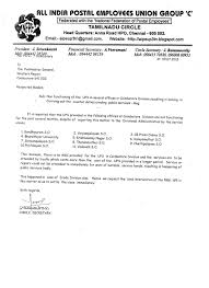 pmg user manual aipeup3tn circle union letter to pmg wr on coimbatore division