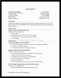 College Student Resume For Summer Job by College Job Resume