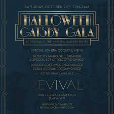 halloween gatsby gala presented by revival at the sawyer music