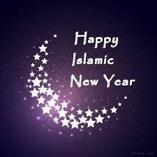 best 25 islamic new year ideas on fresh beginnings