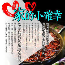 cuisine 駲uip馥 pas cher cuisine 駲uip馥 conforama 100 images cuisine am駭ag馥am駻icaine