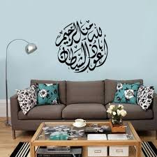 China Home Decor by Online Buy Wholesale Islamic Decorations From China Islamic