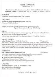 internship and career center uc davis health and biological