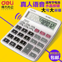 calculatrice graphique bureau en gros calculatrice du meilleur taobao français yoycart com