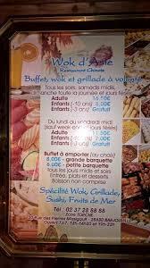 cuisine plus barjouville restaurant wok d asie dans barjouville avec cuisine chinoise