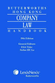 lexisnexis user guide butterworths hong kong securities law handbook fifth edition