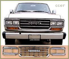 toyota land cruiser fj62 parts look n w toyota or aftermarket grille parts