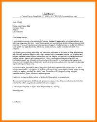 8 customer service representative cover letter memo heading