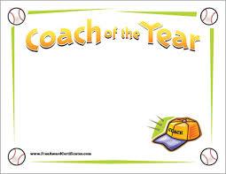 coach of the year baseball award certificate template