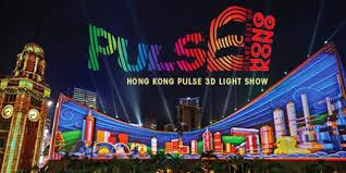 3d light show hong kong pulse 3d light show