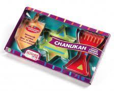 hanukkah cookie cutters hanukkah gifts hanukkah shapes cookie cutter set