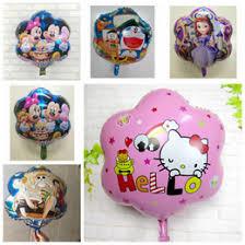 sofia princess balloons nz buy sofia princess balloons