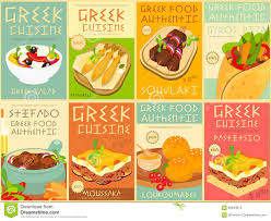 collection cuisine food menu stock vector illustration of dish chef 70130004