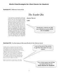 ibis essay