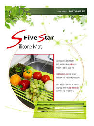 refaire sa cuisine soi m麥e 바이리뷰 공식 블로그 바이리뷰 카테고리의 글 목록 25 page