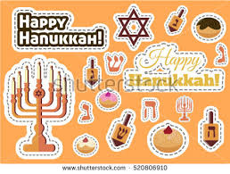hanukkah stickers set labels hanukkah stickers hanuka golden stock vector 520806910
