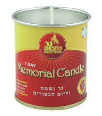 yahrzeit candle where to buy yahrzeit candle in tin synagogue