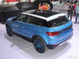 land wind e32 gallery link landwind x7 2015 shanghai auto show u2013 world