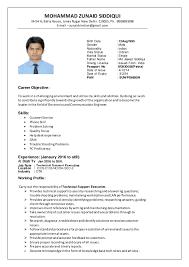 Updated Resume New Update Resume