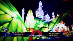 lantern light festival miami tickets chinese lantern light festival ticket info youtube