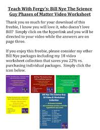 bill nye video worksheets complete 20 video worksheet collection