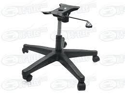 pied de chaise de bureau pied de fauteuil pied pour fauteuil bureau pied de fauteuil de
