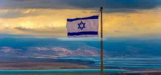Israels Flag Picturesisrael Images Of Israel And Jewish Life