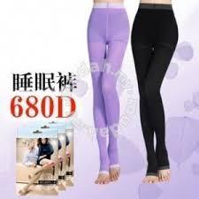 Menjual Seluar Perempuan seluar slimming fit cut perempuan wanita clothes for sale in