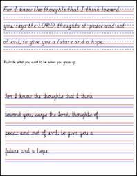 22 best handwriting without tears images on pinterest