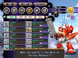 m2 war of myth mech mod apk data unlimited coins gems android