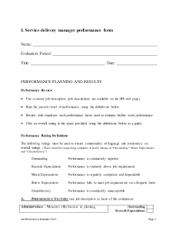 Service Delivery Manager Sample Resume by Service Delivery Manager Job Description U2022 Service Delivery Manager U2026