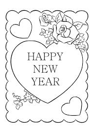 10 best new year coloring pages images on pinterest coloring