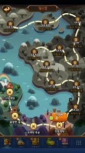 Online World Map by Mobile Game World Map Games Free Online Pinterest Mobile