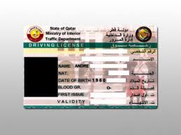 Qatar Ministry Of Interior Traffic Department Only Gcc Citizens Can Convert Drivers U0027 Licences Report Qatar