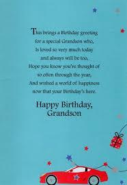latest birthday wishes for a grandson gallery best birthday