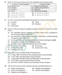 keam 2013 medical question paper with solutions