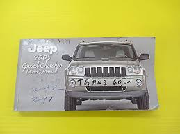2005 jeep owners manual grand 00 2000 jeep owners owner s manual oem factory