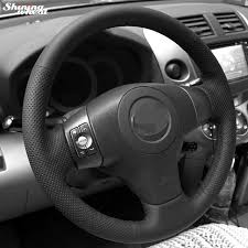 toyota rav4 steering wheel cover aliexpress com buy shining wheat stitched black leather