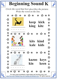 letter k worksheets u0026 activities