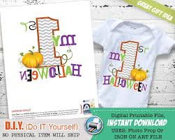 my first first thanksgiving printable onesie iron on