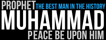 best biography prophet muhammad english the holy prophet muhammad pbuh and leo tolstoy the muslim times